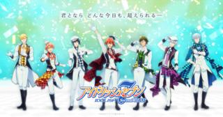 TVアニメ「アイドリッシュセブン Second BEAT!」2020年10月4日放送再開!