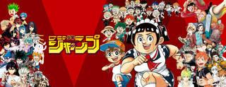 集英社の少年漫画雑誌『週刊少年ジャンプ』の公式サイト。ジャンプ関連情報は全てここに集結!!