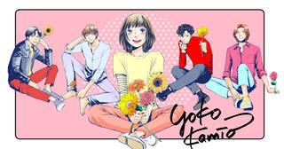 漫画家 神尾葉子 オフィシャルサイト