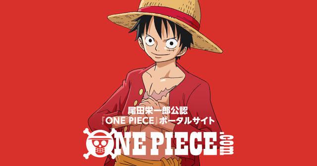 ずっと見てたい…アニメ『ONE PIECE』ローの色気で視聴者、骨抜き!?芸人枠・クイーンの人気も急上昇中【第955話】