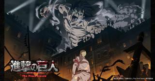 TVアニメ「進撃の巨人」The Final Season  NHK総合にて毎週日曜24時10分から放送中!