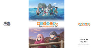 TVアニメ『ゆるキャン△ SEASON2』公式サイト。2021年 1月放送開始!