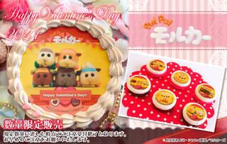 大ヒット中のアニメ『PUI PUI モルカー』から、バレンタインスイーツが発売されることになりました! 限定デザインのホールケーキ3種類と、マカロンセットが登場! 特典として可愛い缶バッチもついて来ます♪