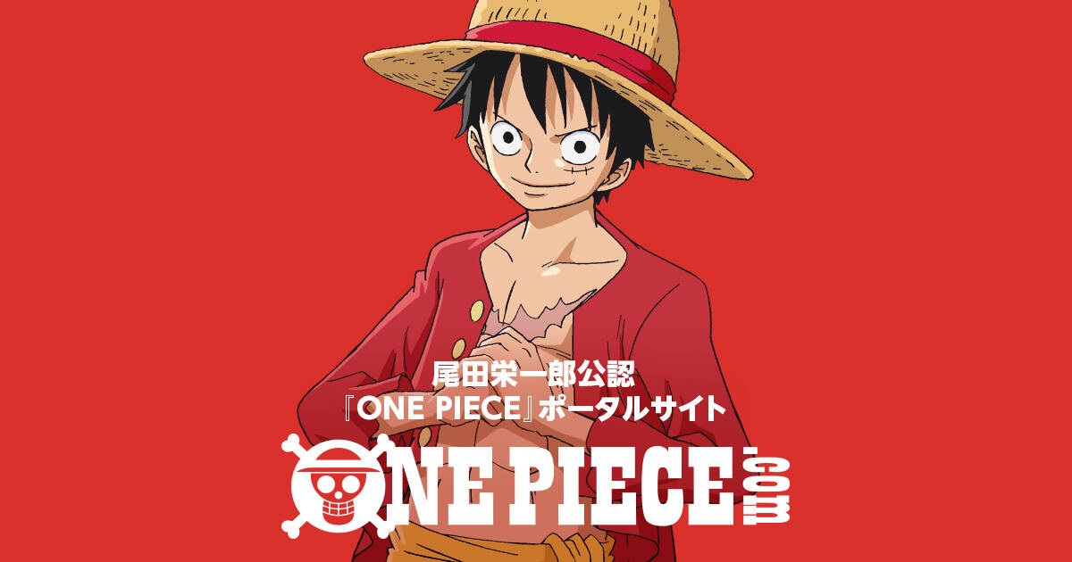 伏線か?アニメ『ONE PIECE』第963話、トキの声優にザワッ!日和とお玉の同一人物説・親子説が高まる…