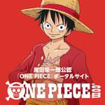 アニメ『ONE PIECE』第964話、シャンクスら大物の過去にワクワクする…!「今や大海賊なのエモいな」「とんでもないメンツだ」