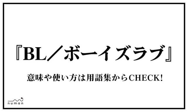 Yガール(わいがーる)
