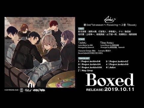 """『華Doll*』Anthosの新曲「Stay Away」の視聴動画が解禁!あえて""""音だけ""""に集中する新感覚"""