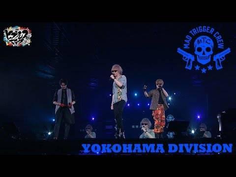 『ヒプマイ』4thライブ、浅沼晋太郎らヨコハマ・ディビジョンのダイジェスト映像が公開!