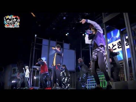 舞台『ヒプマイ』全キャスト登場のアンセム曲「Gimme The Mic」歌唱ダイジェスト映像公開!