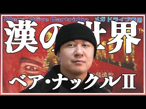 第2位は杉田智和!父親を演じてほしい声優ランキング 第1位は黒幕ボイスの…!?【櫻井孝宏、速水奨etc.】