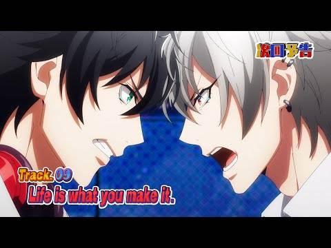 """『ヒプアニ』第9話、戦隊モノ顔負け!?""""理鶯は ニート""""発言にも「言っちゃダメ」「煽るスタイルに笑う」"""