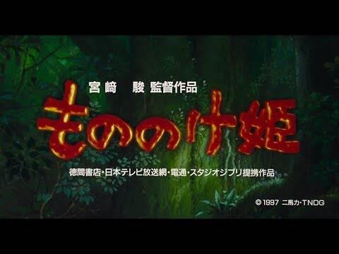 アニメ映画人気ランキング、1位はあのジブリ作品!400億越えの『鬼滅』は何位?