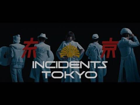 """東京事変の""""名探偵コナン""""への愛。『永遠の不在証明』での遊び心と様式美がたまらない"""